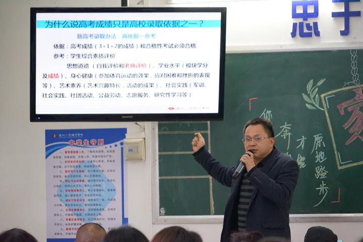 图8 胡龙华副校长发言.jpg